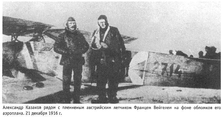 kazakov6.jpg