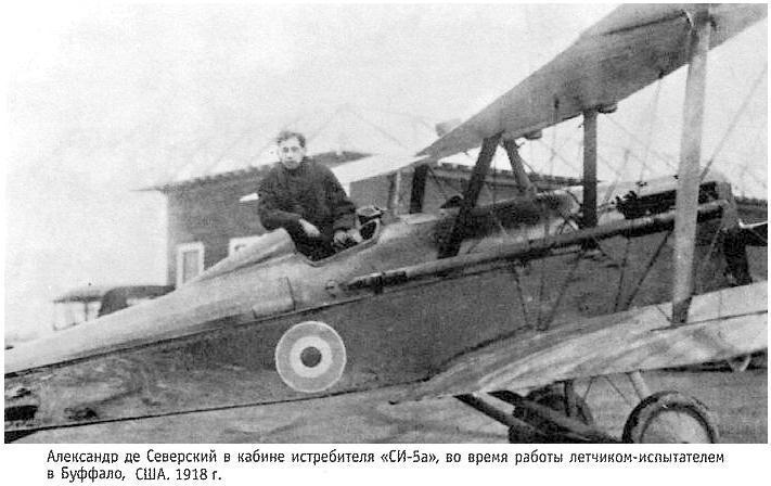 А. Прокофьев-Северский в кабине SE.5