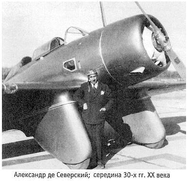 А.Н.Северский.